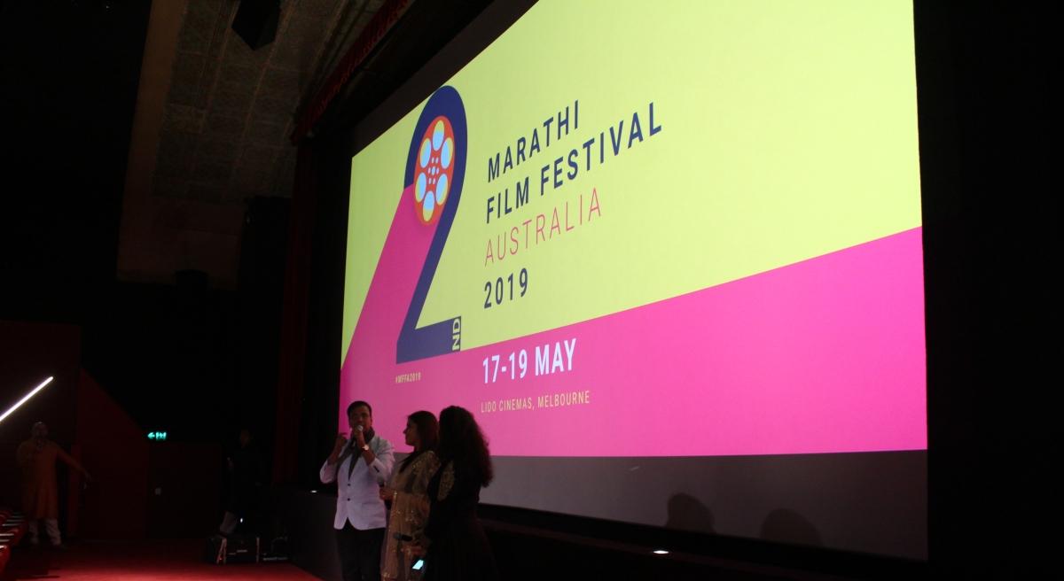 Marathi Film Festival, Melbourne(2019)